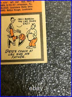 1970-71 Topps PETE MARAVICH ROOKIE Basketball Card #123! RC EX-NM! See Photos