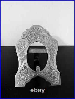 Beautiful Antique hand engraved Persian Armenian solid silver picture frame 77gr