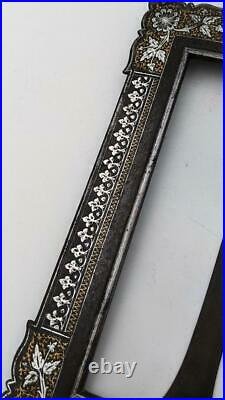 Indo Persian Antique Koftgari Silver & Gold Damascene Photo Frame 19th Century